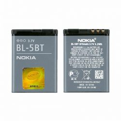 Akkumulátor Nokia 2600c 2760 2630 6111 Bl-5bt 870mah