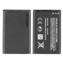 Akkumulátor Nokia 6230 6600 N70 3110c Bl-5c 1020mah Ver Fekete