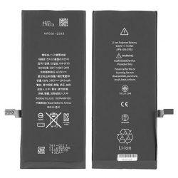 Akkumulátor Apple iPhone 6 Plus 2915MAH BULK