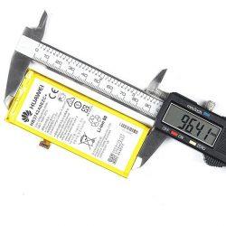 Akkumulátor Huawei P8 Lite Hb3742a0ezc + 2200mah