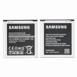 Akkumulátor Samsung G360 Core Prime Eb-Bg360bbe / Eb-Bg360cbe 2000mah