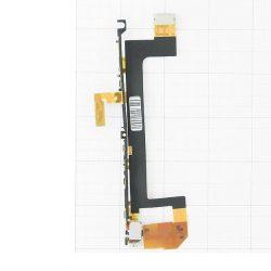 Flex Sony Xperia X Oldalsó Gomb