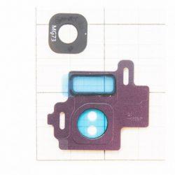 Speed Cameras SAMSUNG GALAXY G950 G955 S8 S8 PLUS PURPLE