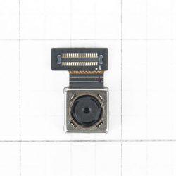 Első kamera SONY XPERIA XA1 [O]