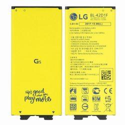 Akkumulátor Lg G5 H850 Bl-42d1f 2800mah