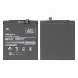 AKKUMULÁTOR Xiaomi MI MIX BM4C 4400mAh BULK