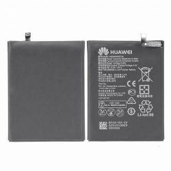 Akkumulátor Huawei Ascend Mate 9 Y7 Hb396689ecw Hb406689ecw 4000mah