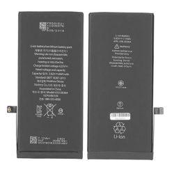Akkumulátor Apple IPHONE 8 PLUS 2691MAH BULK embléma nélkül
