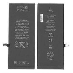 Akkumulátor Apple iPhone 6 Plus 2915MAH BULK embléma nélkül