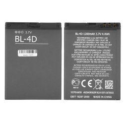Akkumulátor Nokia N8 E5 E7 N97 Mini Bl-4d 1200mah Logó Nélkül
