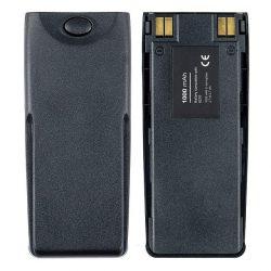 Akkumulátor Nokia 6210 6310 5110 7110 Bps-2 1000mah Logó Nélkül