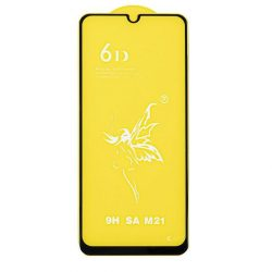 Samsung M215 Galaxy M21 - Edzett Üveg Tempered Glass 0.3mm 5d Fekete Üvegfólia