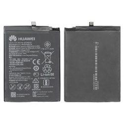 Akkumulátor Huawei Mate 10 / P20 Pro Hb436486ecw 4000mah