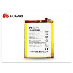 Huawei Ascend Mate/Mate 2 gyári akkumulátor - Li-polymer 3900 mAh - HB496791EBC (ECO csomagolás)