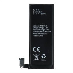 Akkumulátor iPhone 4 1420 mAh Polymer BOX