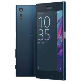 Sony Xperia XZ üvegfólia