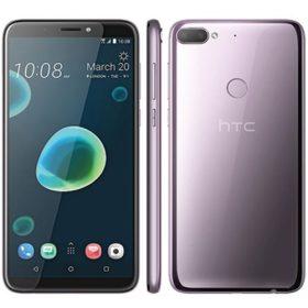 HTC Desire 12 Plus üvegfólia