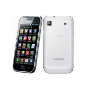 Samsung Galaxy S üvegfólia
